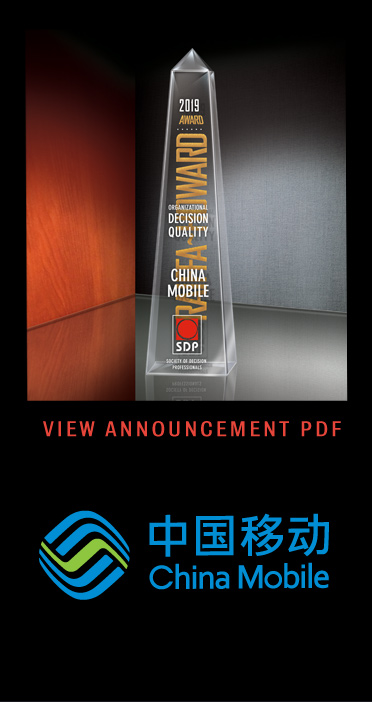 PDF China Mobile Raiffa-Howard Award
